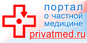 privatmed