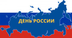 russia-day